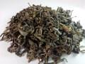 LOGO_Nara Green Tea