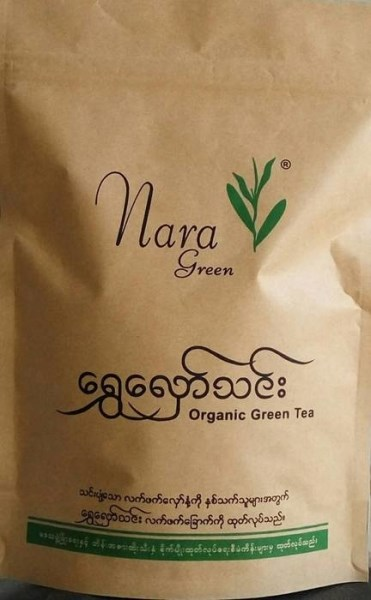 LOGO_Golden Roasted Tea