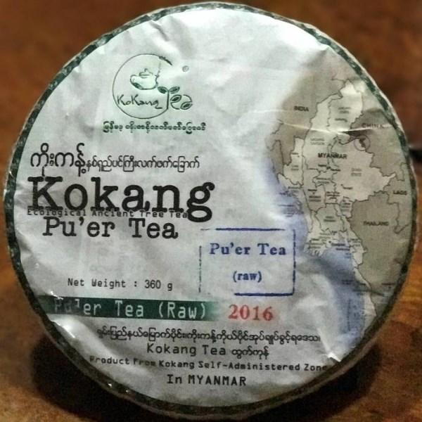 LOGO_Pu'er tea