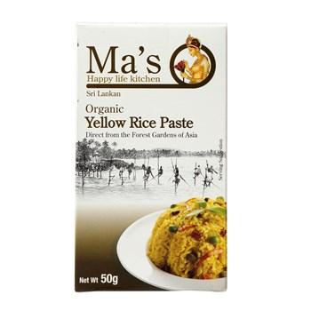 LOGO_Yellow Rice Seasoning
