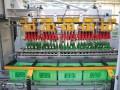 LOGO_Incarobot/Decarobot Automatischer Ein-/Auspacker von Kästen