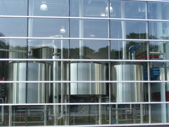 LOGO_Komplette Brauereianlagen und Versorgungseinrichtungen
