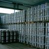 LOGO_KEG trade
