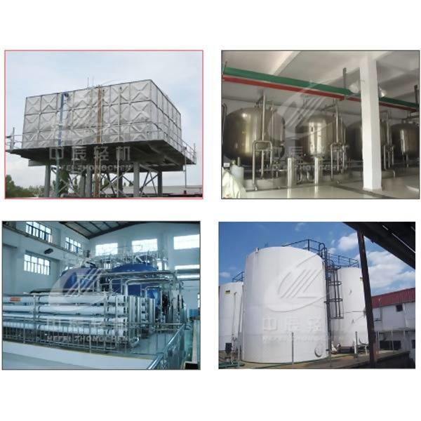 LOGO_Water Treatment