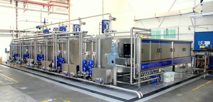LOGO_Tunneltechnologie für die Wärmebehandlung