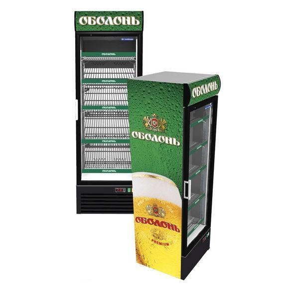 LOGO_Commercial glass door coolers