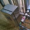 LOGO_Beer monitorsystem ACM QUATROL.50B