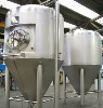 LOGO_Beer Tank
