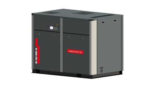 LOGO_Rotary Screw Air Compressors