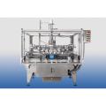 LOGO_Sterilisiermaschine (Rinser)