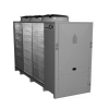 LOGO_AIR COOLED LIQUID CHILLER - FREE-COOLING FROM 40 KW TO 365 KW
