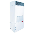 LOGO_Cabinet type unit, water condensing