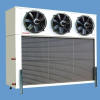LOGO_Floor mounted evaporators