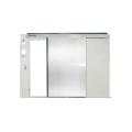 """LOGO_""""PAUL"""" Ihre Kühl- und Tiefkühlraumtür mit E-Automatik"""