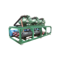 LOGO_Liquid cooled chiller