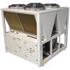 LOGO_air-cooled condensing unit 2