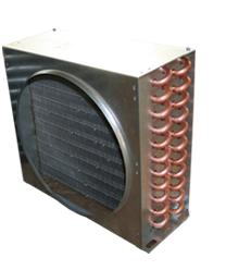 LOGO_Air condenser
