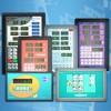 LOGO_Dedizierte elektronische Geräte – Customizing