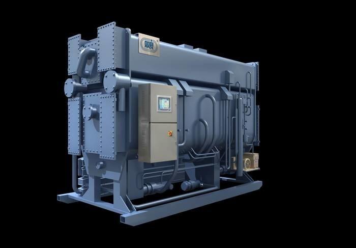 LOGO_Absorbtionskältemaschinen