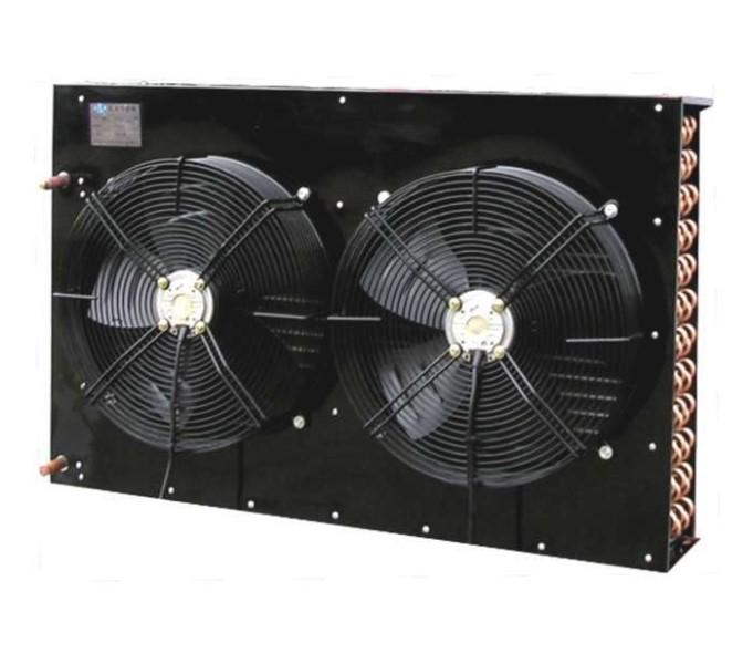 LOGO_Air cooled condenser
