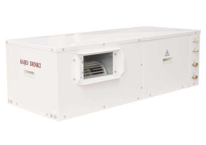 LOGO_Industry leading Smart and Energy Saving Inverter Package Water Cooled