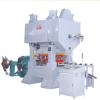 LOGO_High speed precision press