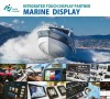 LOGO_Marine Display Solution