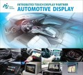 LOGO_AUTOMOTIVE DISPLAY SOLUTION
