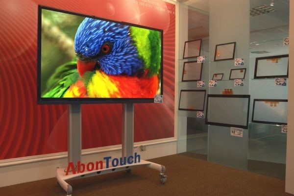 LOGO_AbonMax touch display