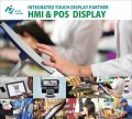 LOGO_HMI & INDUSTRIAL DISPLAY