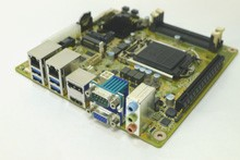 LOGO_KUI-Mini ITX IPC Motherboard for 6th Gen Intel® Xeon®/Core™ Platform