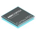 LOGO_ARM Cortex-M23