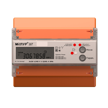 LOGO_Tree-phase meter Milur 307