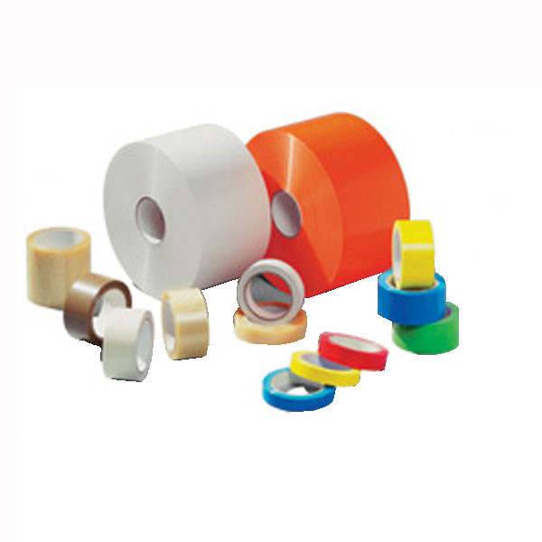 LOGO_Packaging tapes
