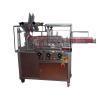 LOGO_Kompakter Faltschachtelaufrichter (vertikal Kartoniermaschine) in Modulbauweise