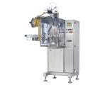 LOGO_Packaging Machine SBL-50