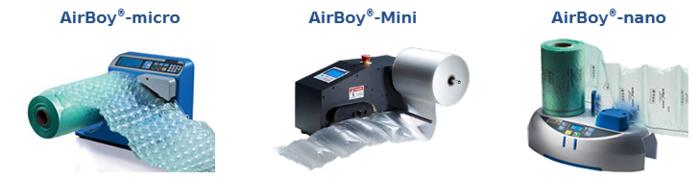 LOGO_AirBoy®-LINE