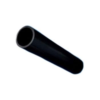 LOGO_Plastic cores