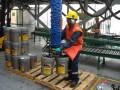 LOGO_TAWI VacuEasylift vacuum lifter