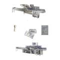 LOGO_Verpackungsmaschinen für Pharmaprodukte
