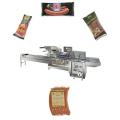 LOGO_Verpackungsmaschinen für Fleisch- & Wurstwaren