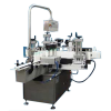 LOGO_Fully automatic labelling system for form bottles and cylindrical products