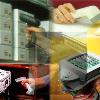 LOGO_Barcode technic