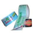 LOGO_PVC Tape