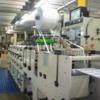 LOGO_Rotationsdrucketiketten