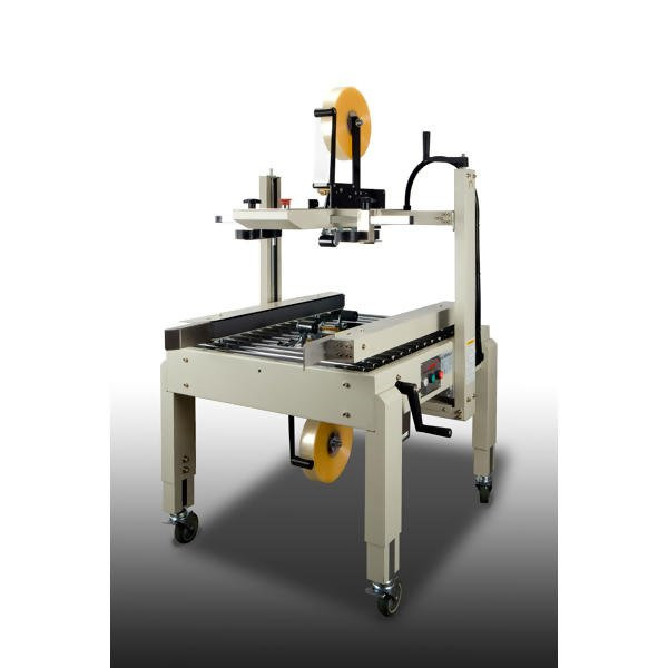 LOGO_case sealing machine