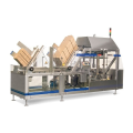 LOGO_Multi-format automatic box forming machine of 2 feeders