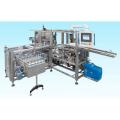 LOGO_Display-Packaging Machine Type SFS 427
