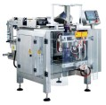 LOGO_Vertical form fill seal packaging machine