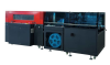 LOGO_YS-ZB-5B High Speed Side Sealing Full Automatic Shrink Wrapper Machine